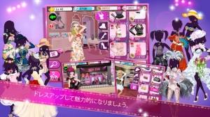 iPhone、iPadアプリ「Star Girl: ビューティクイーン」のスクリーンショット 1枚目