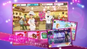 iPhone、iPadアプリ「Star Girl: ビューティクイーン」のスクリーンショット 4枚目