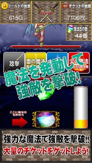 iPhone、iPadアプリ「魔法ランド」のスクリーンショット 1枚目