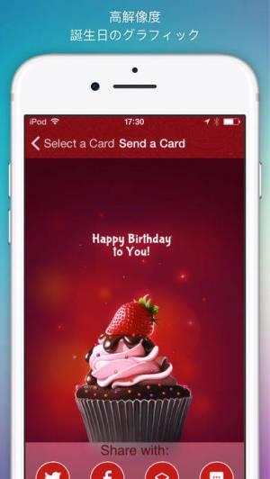 iPhone、iPadアプリ「誕生日カード」のスクリーンショット 2枚目
