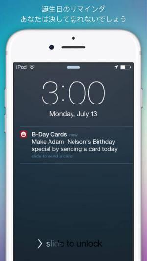 iPhone、iPadアプリ「誕生日カード」のスクリーンショット 4枚目