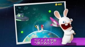 iPhone、iPadアプリ「Rabbids Big Bang」のスクリーンショット 2枚目