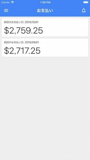 iPhone、iPadアプリ「Google AdSense」のスクリーンショット 2枚目