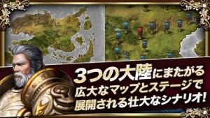 iPhone、iPadアプリ「【無料アクションRPGゲーム】セフィーラ」のスクリーンショット 3枚目