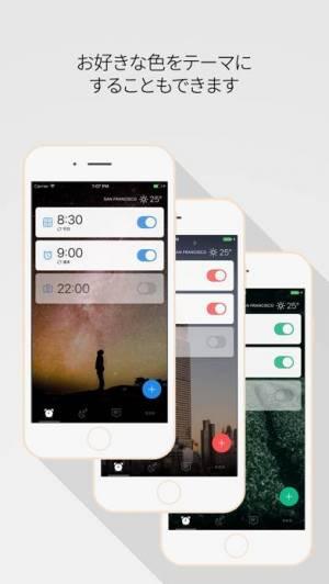 iPhone、iPadアプリ「おこしてME ( アラーム )」のスクリーンショット 4枚目