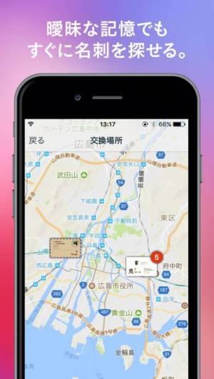 iPhone、iPadアプリ「PiQy」のスクリーンショット 5枚目