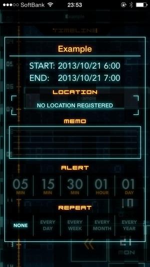 iPhone、iPadアプリ「Flashback - サイバーカレンダー」のスクリーンショット 5枚目