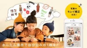 iPhone、iPadアプリ「年賀状アプリ おくる年賀状2020・年賀はがき印刷」のスクリーンショット 5枚目