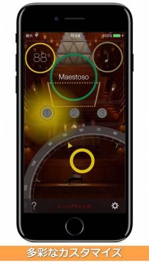 iPhone、iPadアプリ「KAWAI メトロノーム」のスクリーンショット 2枚目