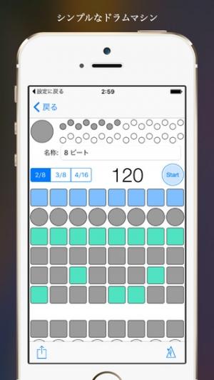 iPhone、iPadアプリ「Maelz DX Pro(メトロノーム)」のスクリーンショット 3枚目