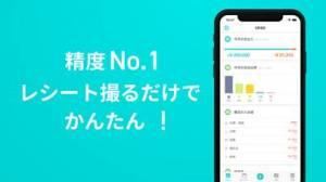 iPhone、iPadアプリ「家計簿 Dr.Wallet-人気の簡単家計簿(かけいぼ)」のスクリーンショット 1枚目