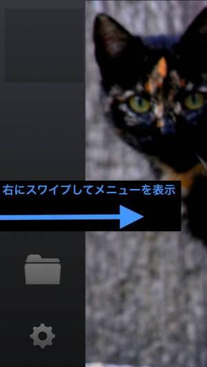 iPhone、iPadアプリ「あらゆる動作で撮影可能! / れんしゃ!」のスクリーンショット 1枚目