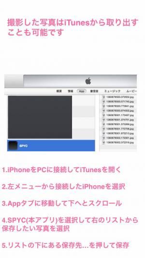 iPhone、iPadアプリ「あらゆる動作で撮影可能! / れんしゃ!」のスクリーンショット 5枚目