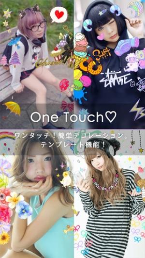 iPhone、iPadアプリ「Qtiie.JP -かわいく盛れちゃう神カメラアプリ」のスクリーンショット 4枚目