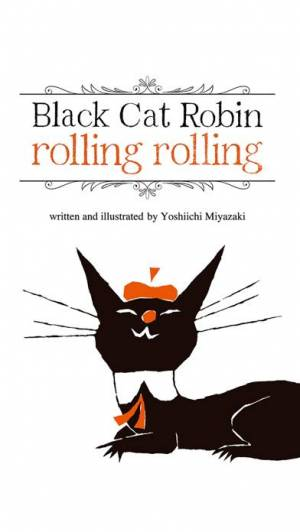 iPhone、iPadアプリ「Black Cat Robin (Picture book fairy tale)」のスクリーンショット 1枚目