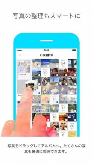 iPhone、iPadアプリ「Scene - カンタン写真整理・共有・印刷」のスクリーンショット 2枚目