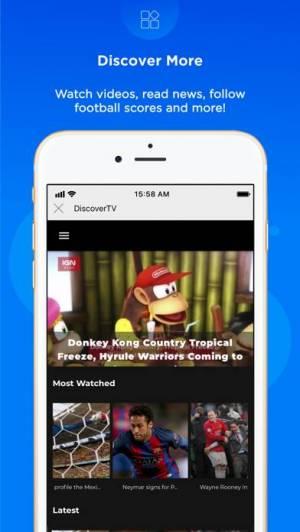 iPhone、iPadアプリ「BBM」のスクリーンショット 4枚目