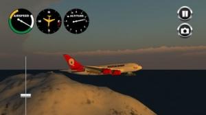 iPhone、iPadアプリ「飛行機!」のスクリーンショット 4枚目