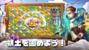 iPhone、iPadアプリ「Castle Clash:頂上決戦」のスクリーンショット 2枚目