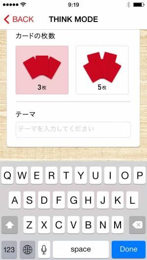 iPhone、iPadアプリ「KATARUTA」のスクリーンショット 4枚目