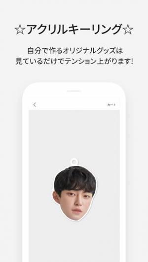 iPhone、iPadアプリ「スナップス  - SNAPS」のスクリーンショット 3枚目