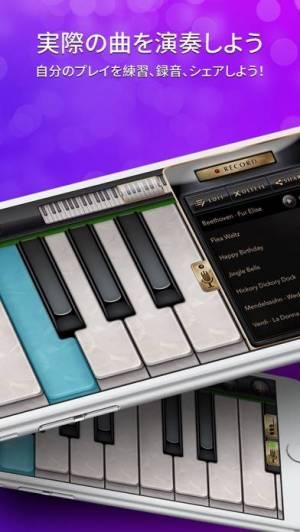 iPhone、iPadアプリ「ピアノ  -  ぴあの 鍵盤 リアル 曲 げーむ」のスクリーンショット 4枚目