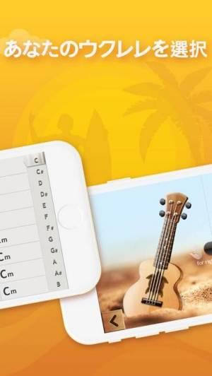 iPhone、iPadアプリ「ウクレレ ハワイ人 ギター コード そして タブ」のスクリーンショット 3枚目