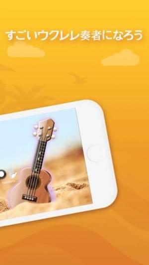 iPhone、iPadアプリ「ウクレレ ハワイ人 ギター コード そして タブ」のスクリーンショット 4枚目