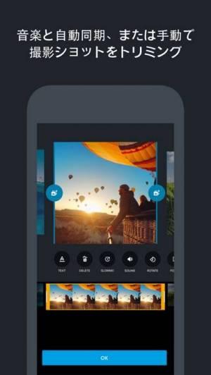 iPhone、iPadアプリ「Quik - GoProビデオエディタ」のスクリーンショット 2枚目