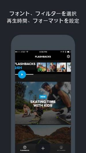 iPhone、iPadアプリ「Quik - GoProビデオエディタ」のスクリーンショット 4枚目