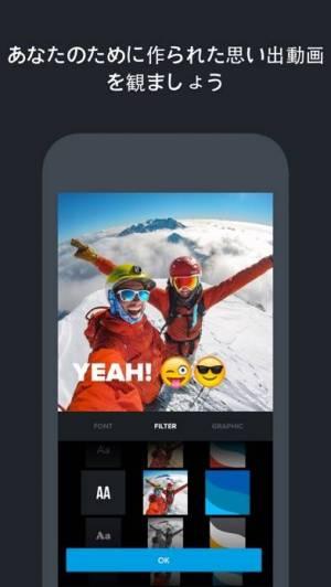 iPhone、iPadアプリ「Quik - GoProビデオエディタ」のスクリーンショット 3枚目