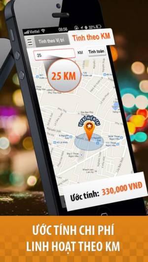 iPhone、iPadアプリ「ベト・タク  ~ これで安心!ベトナムのタクシー・ナビ!~」のスクリーンショット 2枚目