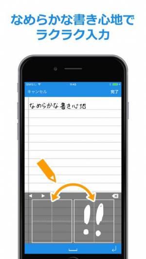 iPhone、iPadアプリ「買い物リスト, タスク管理アプリ - T-ToDo」のスクリーンショット 2枚目