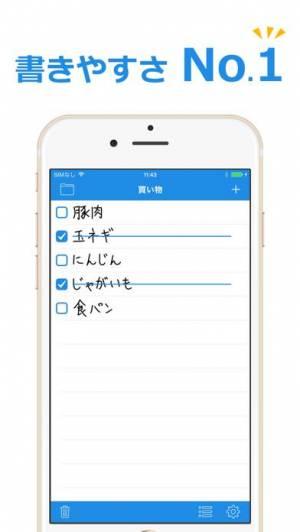 iPhone、iPadアプリ「買い物リスト, タスク管理アプリ - T-ToDo」のスクリーンショット 1枚目