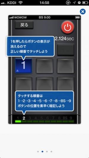 iPhone、iPadアプリ「W流 by WOWOW」のスクリーンショット 3枚目