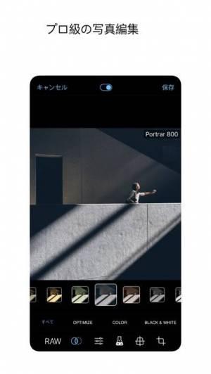 iPhone、iPadアプリ「ProCamera.」のスクリーンショット 5枚目
