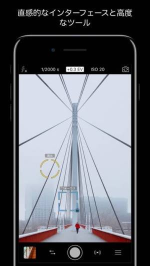 iPhone、iPadアプリ「ProCamera.」のスクリーンショット 2枚目