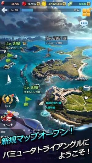 iPhone、iPadアプリ「釣りオン!」のスクリーンショット 1枚目