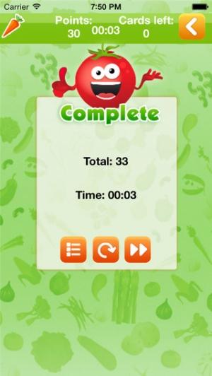iPhone、iPadアプリ「ベストメモリゲーム - 野菜」のスクリーンショット 5枚目