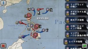iPhone、iPadアプリ「将軍の栄光: 太平洋戦争」のスクリーンショット 4枚目