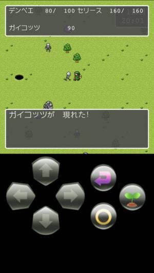 iPhone、iPadアプリ「伝説の道具屋@ボーシム研」のスクリーンショット 2枚目