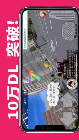iPhone、iPadアプリ「馬場タクシー3D: 人手が足りません!」のスクリーンショット 2枚目