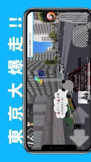 iPhone、iPadアプリ「馬場タクシー3D: 人手が足りません!」のスクリーンショット 1枚目