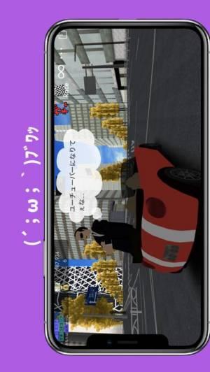 iPhone、iPadアプリ「馬場タクシー3D: 人手が足りません!」のスクリーンショット 5枚目