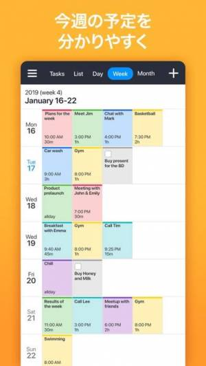 iPhone、iPadアプリ「Calendars 5 by Readdle」のスクリーンショット 2枚目