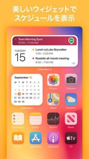 iPhone、iPadアプリ「Calendars 5 by Readdle」のスクリーンショット 4枚目