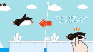 iPhone、iPadアプリ「ペンギンゴルフ 〜スベって飛んでホールインワン〜」のスクリーンショット 2枚目