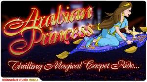 iPhone、iPadアプリ「グレートロイヤル王国宮殿エスケープの夜にアラビアのプリンセス - 無料キッズゲーム」のスクリーンショット 1枚目