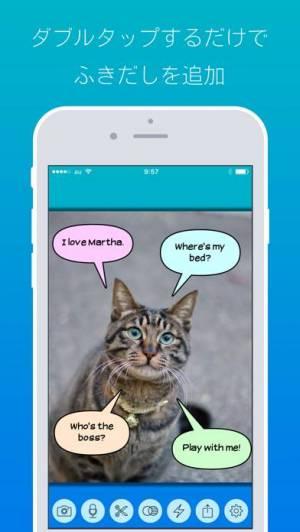 iPhone、iPadアプリ「バルーン・スティッキーズ プラス」のスクリーンショット 2枚目