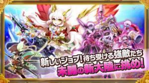 iPhone、iPadアプリ「剣と魔法のログレス いにしえの女神-本格MMO・RPG」のスクリーンショット 4枚目